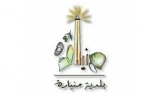 إجراءات أمنية جديدة في بلدية منيارة