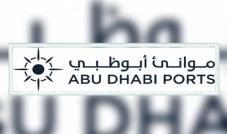 موانئ أبوظبي تدعم ثقافة الإبتكار