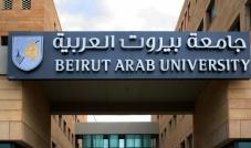 إتفاقية تعاون تحصل بموجبها جامعة بيروت العربية على 15 ألف لقاح