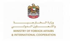 تأييد دولي لقرار السعودية فيما يخص البضائع اللبنانية